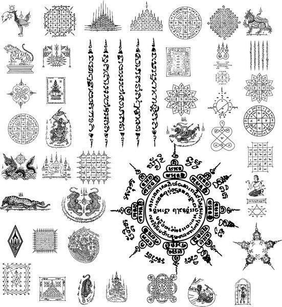 Sak yant les tatouages au pouvoir magique jamais vulgaire blog mode homme magazine et - Symbole protection tatouage ...